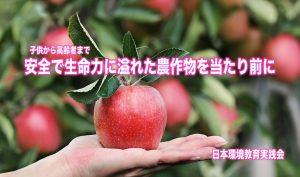 apple-2788662__480-3